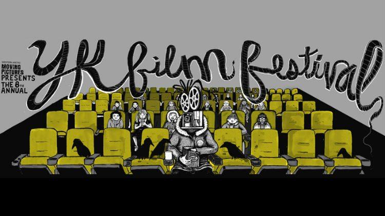Yellowknife International Film Festival