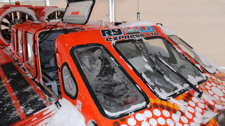 Canair 512 hovercraft